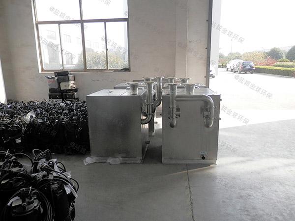 餐厅埋地式自动污水隔油器计算方式