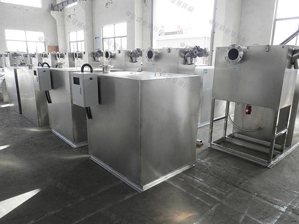 综合体室外全能型隔油一体装置方案