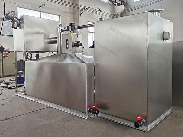 饭店地埋智能型气浮式油水分离器的图集